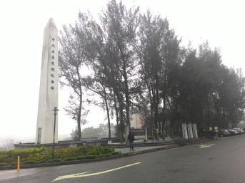 Suasana main gate
